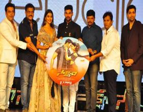 Saakshyam Audio Launch Highlights