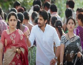 Sailaja Reddy Alludu Trailer- Feast to Mass and Family Audience