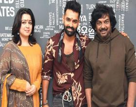 Ram's 'iSmart Shankar' Launched