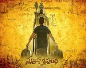 Subrahmanyapuram Trailer- Karthik Vs god