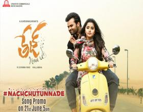 Tej I Love You Song Promo Release