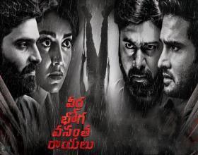 Veera Bhoga Vasantha Rayalu Trailer- Suspense Thriller