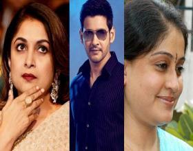 Senior Beauties in Mahesh Babu Next Movie