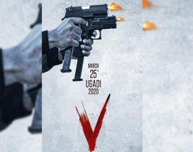 Natural Star Nani's V Releasing on March 25th