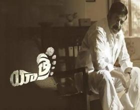 YSR Biopic Yatra Without Jagan
