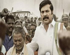 Yatra Movie First Day Collections