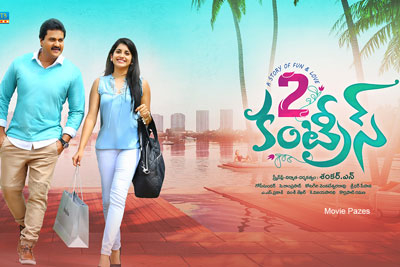 2 Countires Movie 1st Look Poster