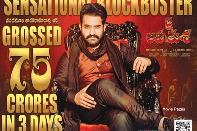 75 Crores In Just 3 Days By Jai Lava Kusa