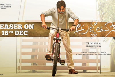 Agnyathavasi Movie Teaser Releasing on 16th December