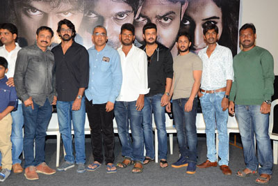 Devi Sri Prasad Movie Trailer Launch