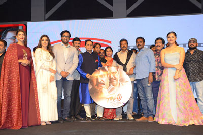Gayatri Movie Pre Release Event