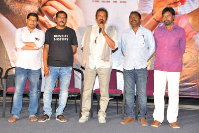 Gayatri Movie Success Meet