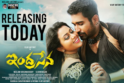 Indrasena Movie Releasing Today