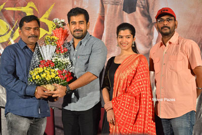 Indrasena Movie Team Success Meet Stills