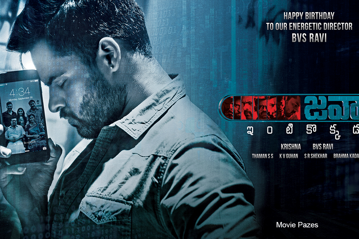 Jawaan Movie 1st Look Poster