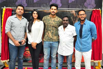 Juvva First Look Launch