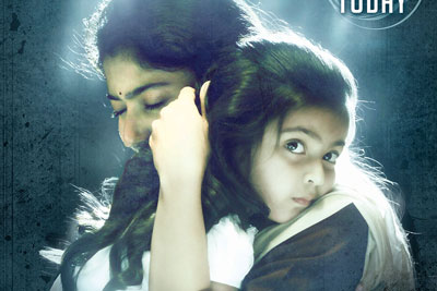 Kanam Movie Latest Poster