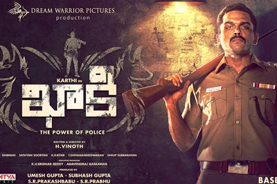 Karthi Upcoming Movie Khaki Posters