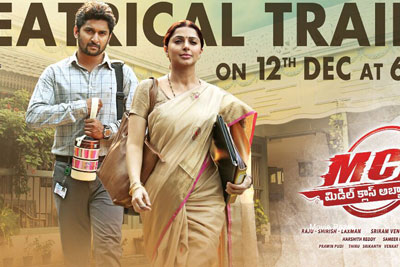 MCA Movie Theatrical Trailer Releasing on 12 December