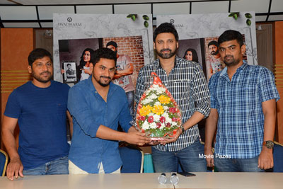 Malli Raava Team Press Meet Stills