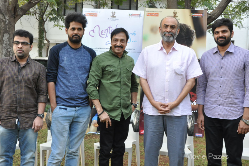 Mental Madhilo Latest Press Meet