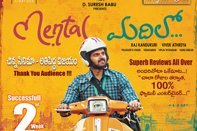 Mental Madhilo Movie Running 2nd Week Successfully