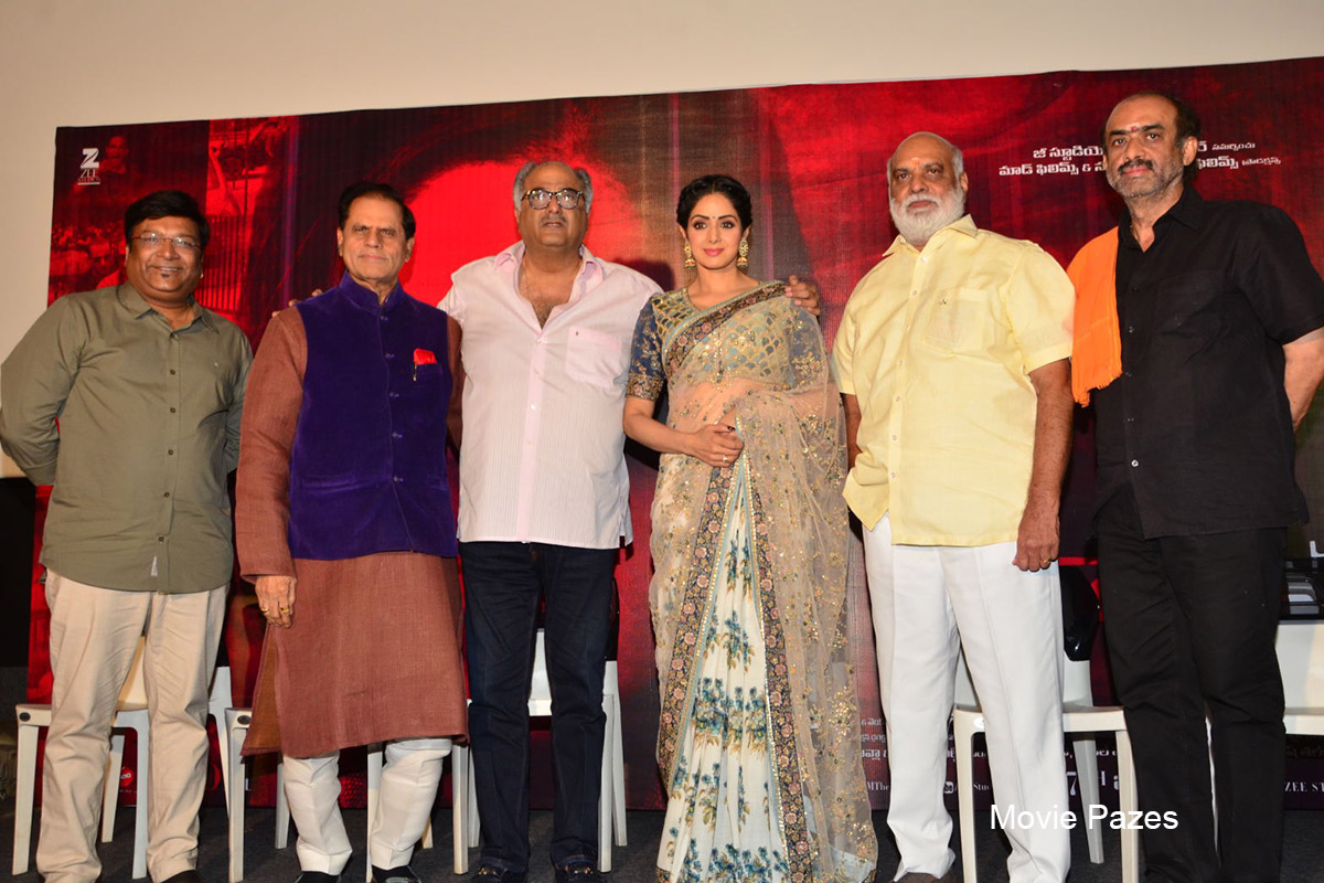 Mom Movie Trailer Launch