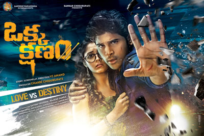Okka Kshanam Movie Poster