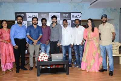 Ravi Teja Launching Indrasena Movie Song