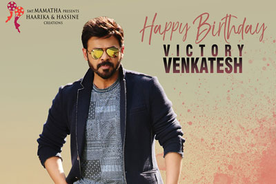 Venkatesh New Movie Look Poster