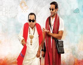 Aachari America Yatra Release date