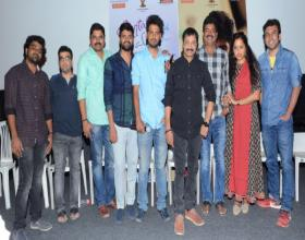 Mental Madhilo Success Meet