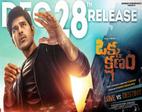 Okka Kshanam releasing on 28th