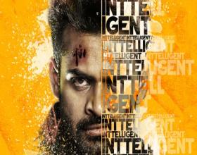 'Intelligent' First Look Poster