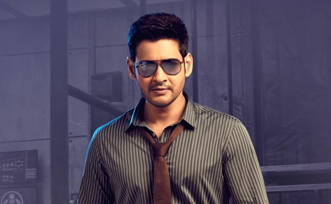happy-birthday-to-prince-mahesh-babu