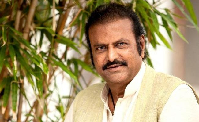 birthday-wishes-to-dialogue-king-mohan-babu