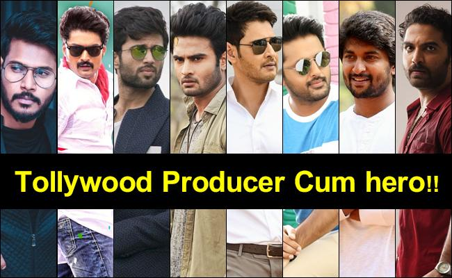 telugu-hero-cum-producer