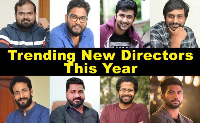 new-promising-directors-trending