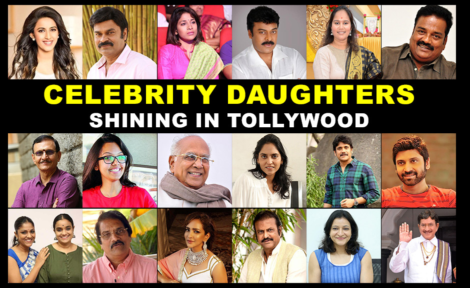 celebrities-daughters-shines-in-tollywood