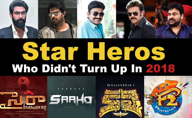 star-heros-who-didnt-turn-up-in-2018