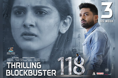 118 Movie Completed 3rd Week Successfully