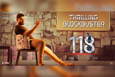 118-movie-latest-poster-of-kalyan-ram