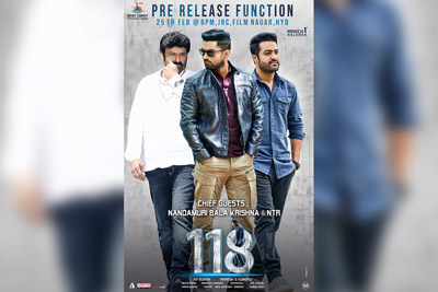 118-movie-pre-release-event-today-at-6-pm