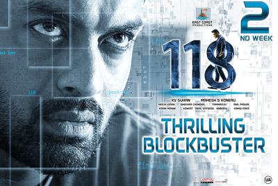 118 Movie Running 2nd Week Successfully