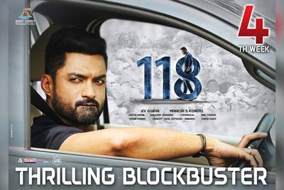 118 Movie Running 4th Week Successfully