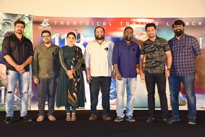 118 Movie Trailer Launch Event