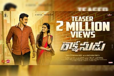 2 Million Views For The Teaser of Rakshasudu