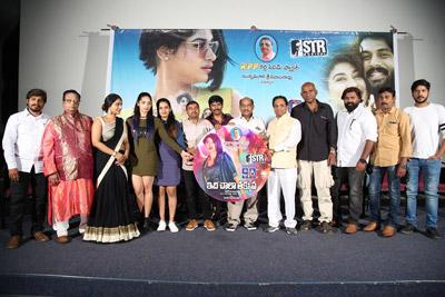 90ml-idhi-chala-thakkuva-movie-audio-launch