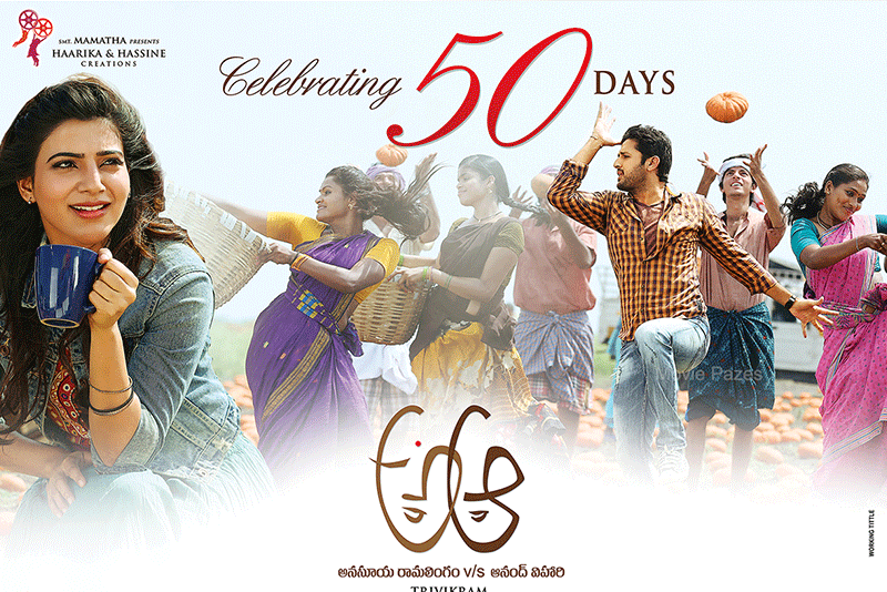 A Aa Movie 50 Days Posters