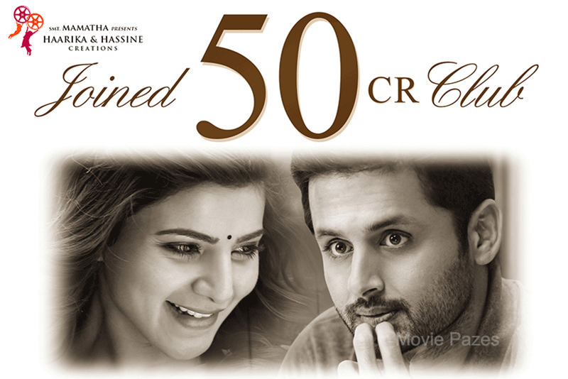 A Aa Movie Joined 50 Cr Club